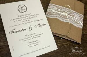 προσκλητήρια γάμου vintage